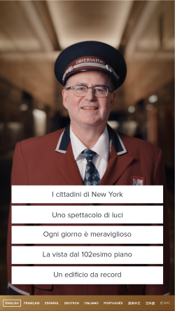 Empire State Building Italian Translation digital concierge
